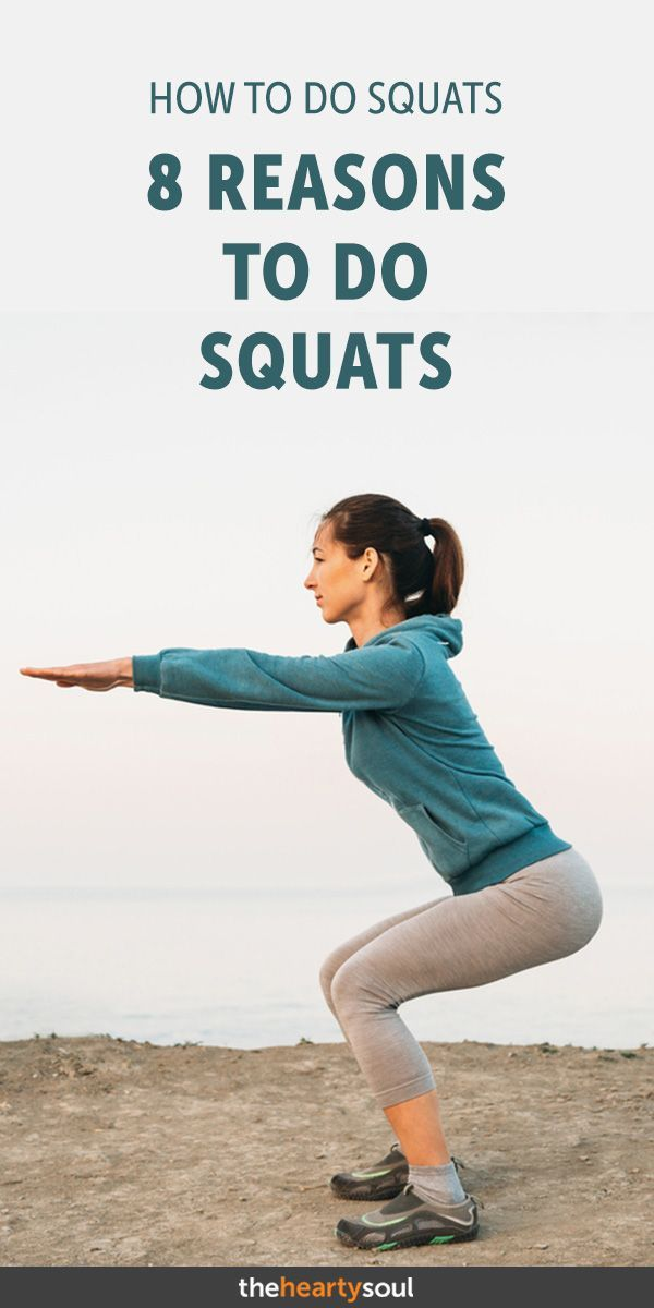 #exercises #reasons #squats #squat #how #to #doHow to Do Squats: 8 Reasons to Do Squat Exercises -