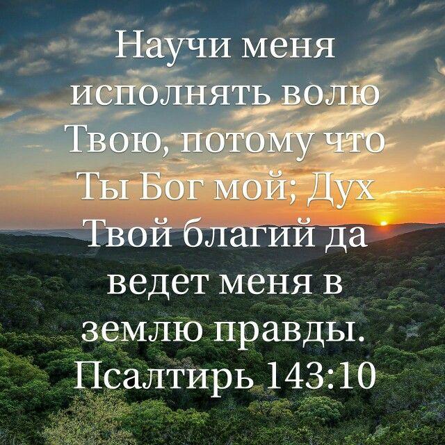 открытки со словом божиим портретом