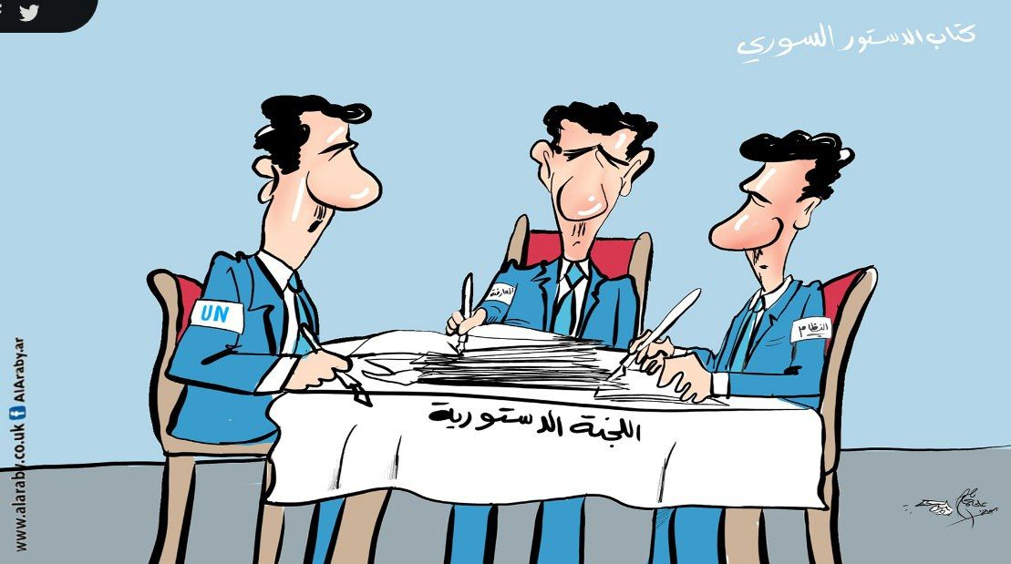 كاريكاتير اللجنة الدستورية من كعب الدست Memes Comics Ecard Meme