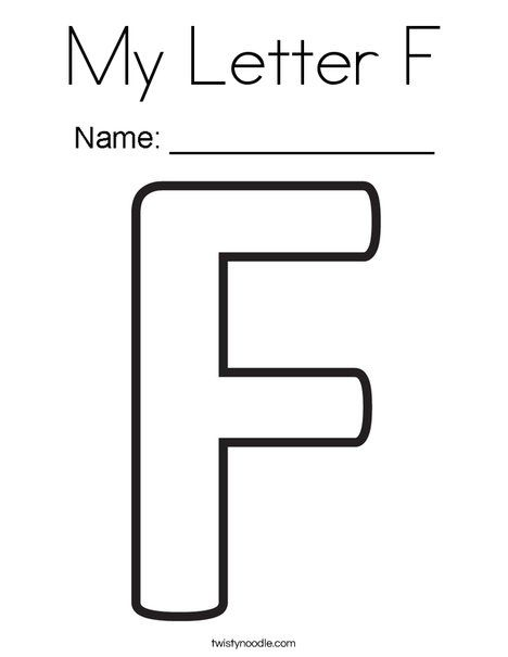 f coloring pages my letter f coloring page twisty noodle | Fashion (Community  f coloring pages