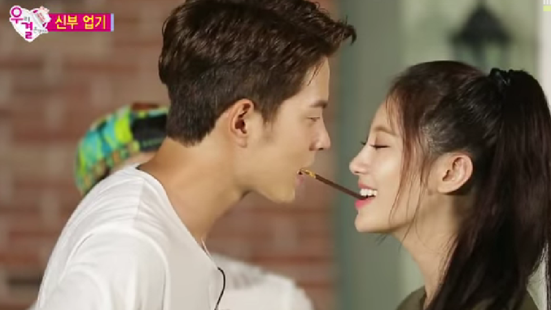"Did Hong Jong Hyun and Girl's Day's Yura Finally Share a Kiss? ""We Got Married"""