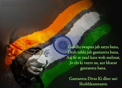 Httpvalentinesdaywishescards2014happy republic day 2014 explore republic day hd wallpaper and more m4hsunfo Image collections