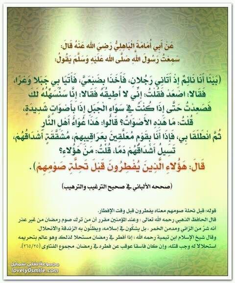 Pin By Abood 1x1 1x1 On كلمات تقال و تقاس تحاكي الواقع Quran Islam Person