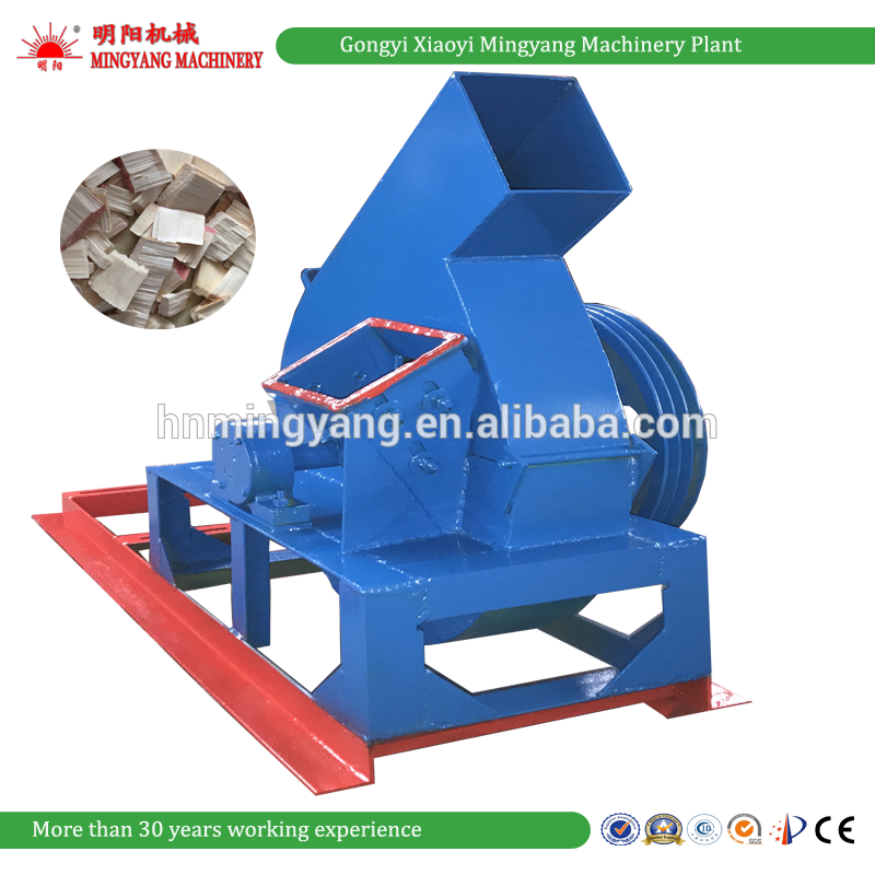 Time To Source Smarter Wood Chipper Industrial Electric Electricity