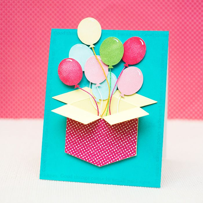 Картинки гиф, открытка ко дню рождения из цветной бумаги