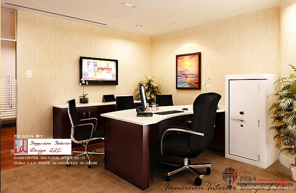 Office cabin designs in dubai for more designs log on to for Small office cabin interior design ideas