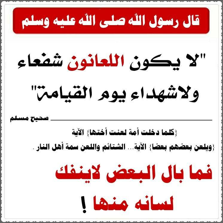 Pin On صحيح البخاري ومسلم شرح الأحاديث في صفحة الفيس