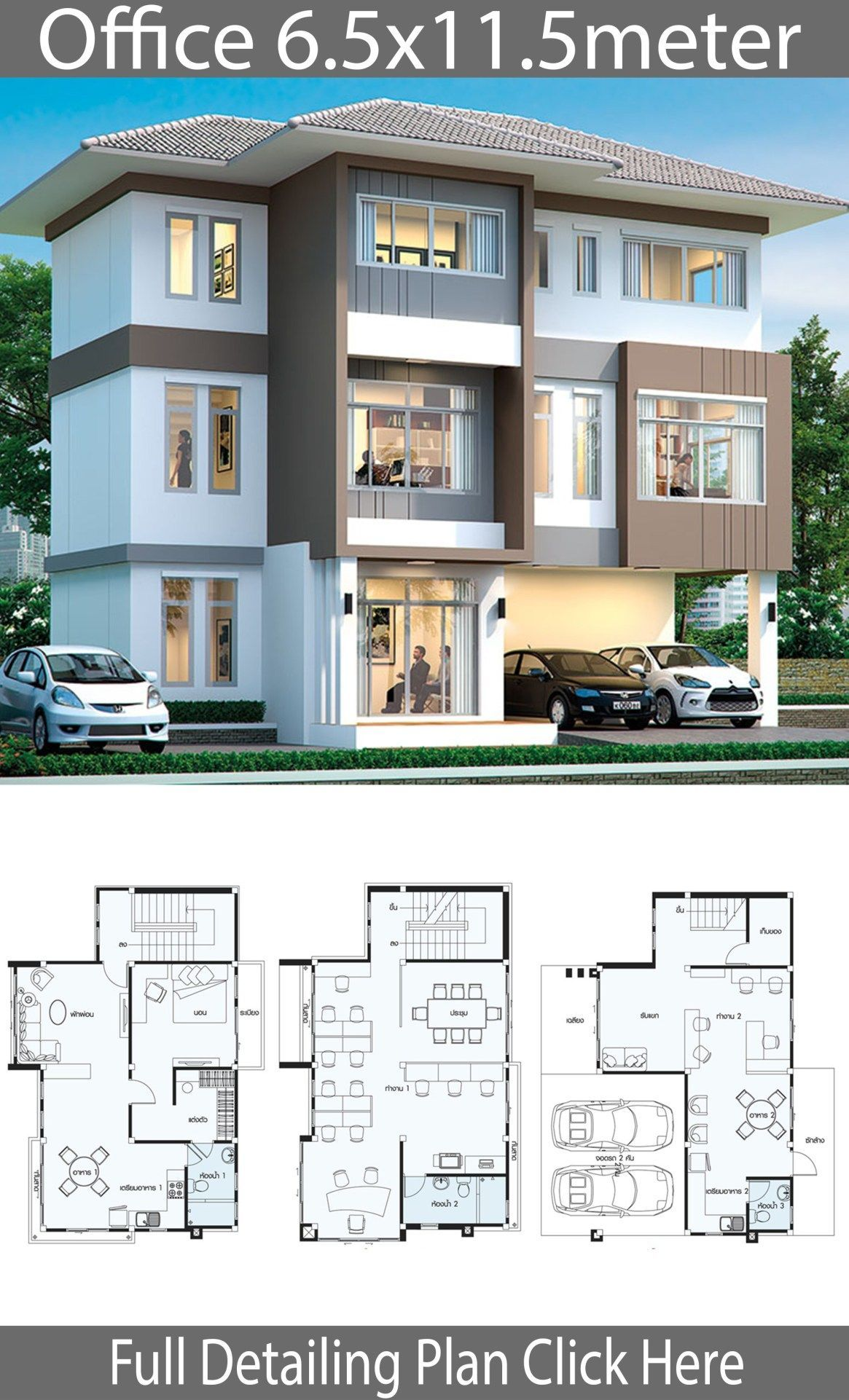 Plansearch Office Design House Plan Home With Xmoffice House Design Plan 6 5x11 5m Building Design Plan Building Plans House Architectural House Plans