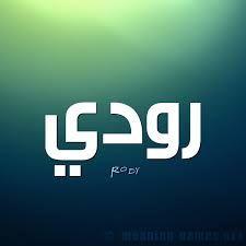 صور اسم رويدا بحث Google Allianz Logo Egypt Logos