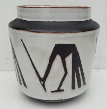 De Vuurvogel ('The Firebird') Milsbeek, Holland; early fifties vase with bird decoration