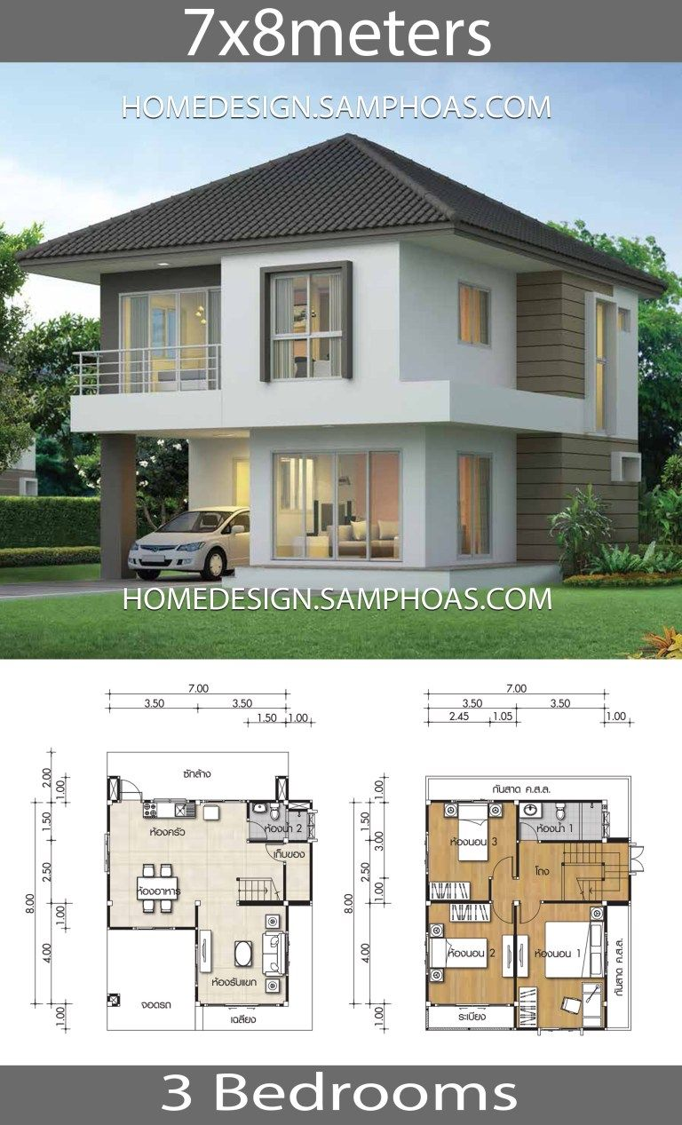 House Design Plans 7x8m With 3 Bedrooms Home Ideas Small House Design Plans Model House Plan House Front Design
