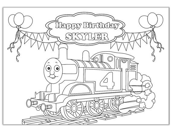 Fun Train Birthday Party Favor Fun Train Coloring Pages Etsy Trains Birthday Party Thomas Birthday Parties Train Birthday Party Favor
