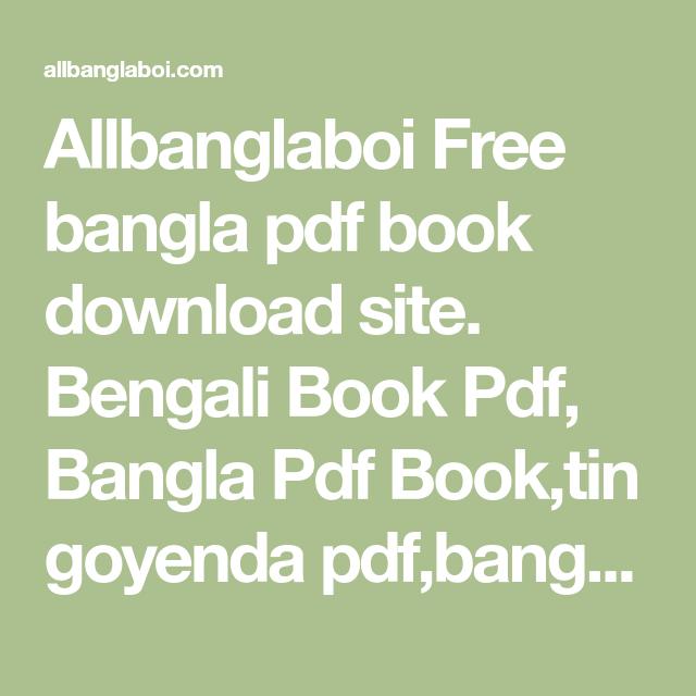 Bangla Namaz Shikkha Book