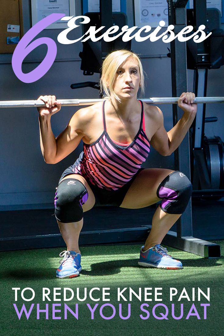 How To Get Rid Of Knee Pain When Squatting