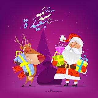 اكتب اسمك على بابا نويل 2021 اطلب تصميم Papa Noel مجانا Papa Noel Zelda Characters Noel