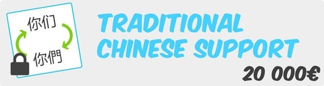 Let's unlock this stretch goal and add traditional Chinese support to Ninchanese!