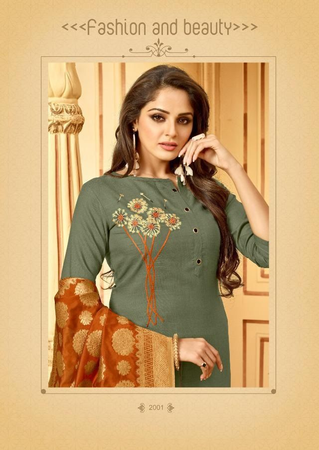2001fb0544 2994.00 ₹ 499.00 (per piece) 6 PIECES IN CATALOGUE Brand: AVC Fabric