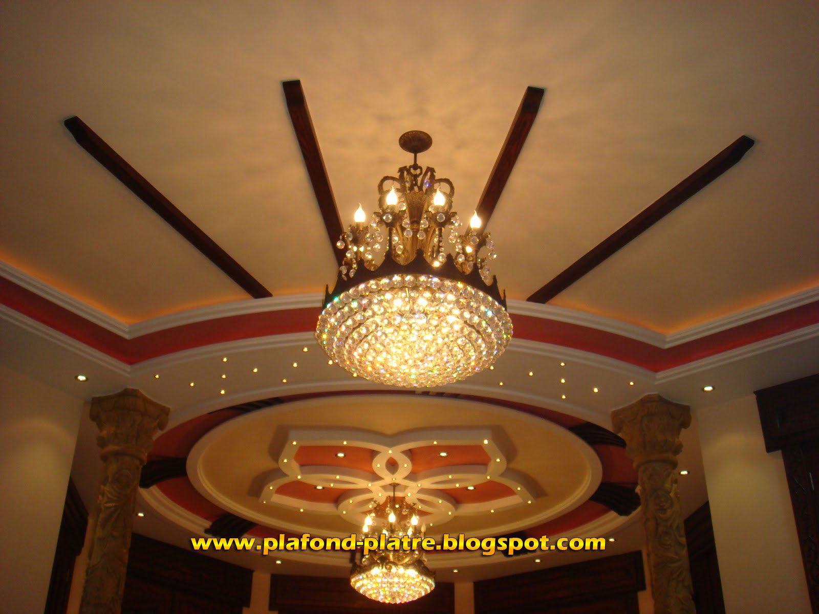 Salon marocain noir séduisant