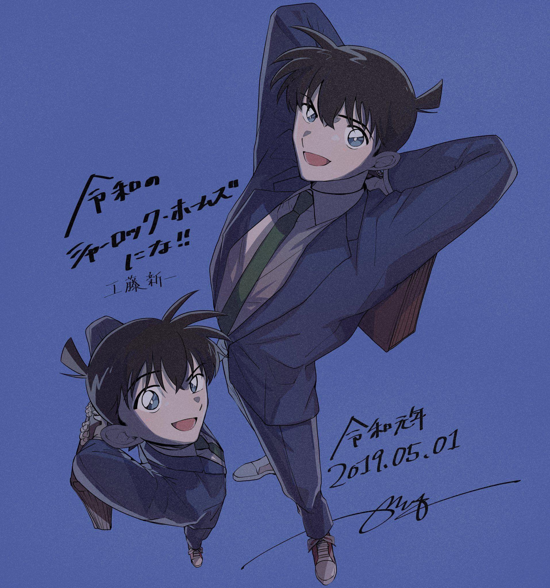 Pin by Joud on Detective Conan Detective conan