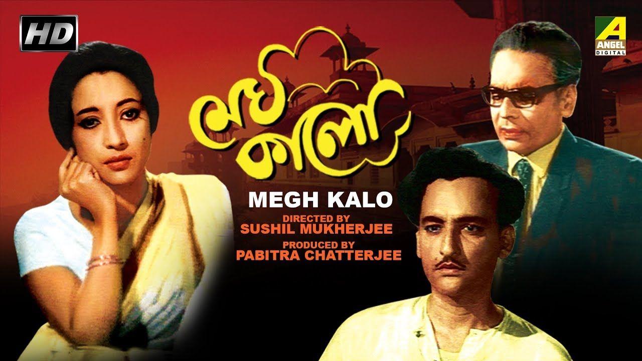 Atch Bengali Full Movie Sagarika — Totoku