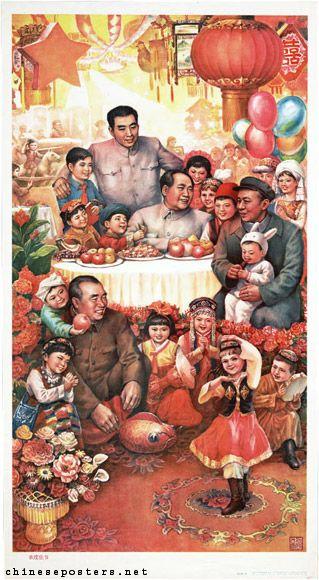 Celebrating a festival with jubilation, feat. Mao, Zhou Enlai, Liu Shaoqi and Zhu De.