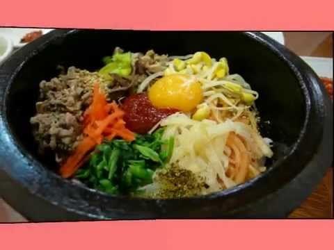 Koreanfood#1Dolsot Bibimbap #1돌솥비빕밥. 한국음식