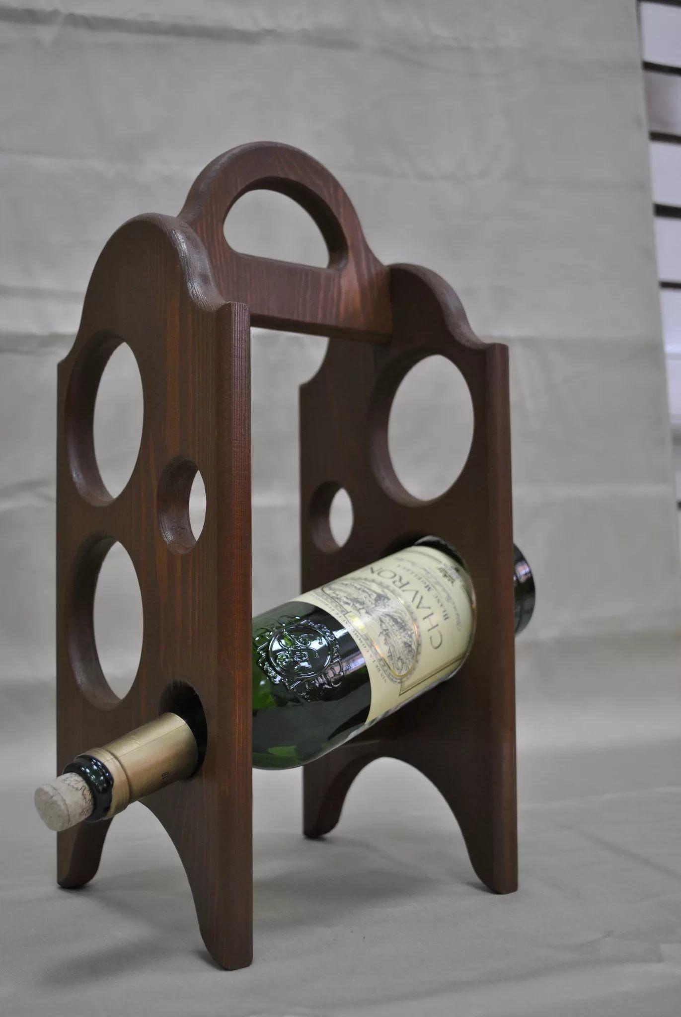 Подставка для бутылки вина своими руками фото 840