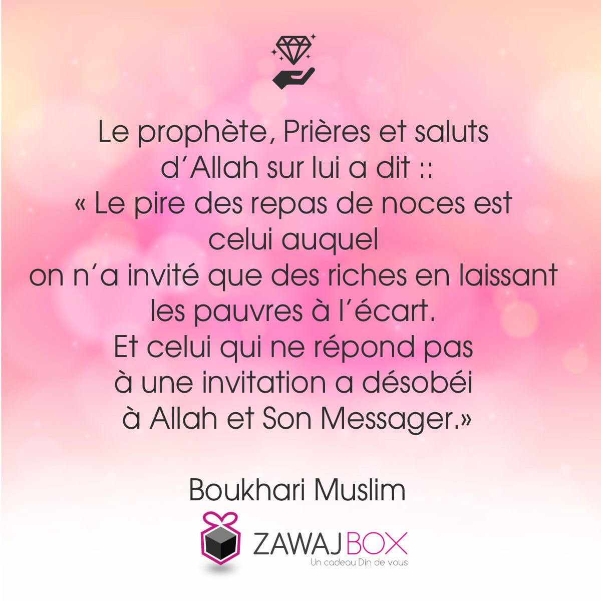 Citation Mariage Wedding Zawaj Pauvres Foukarah Repas