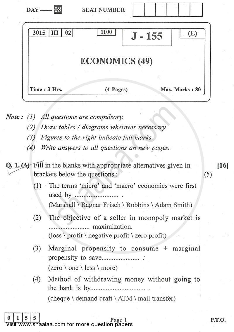 Question paper for economics hsc examination 12th february march question paper for economics hsc examination 12th february march 2015 2014 malvernweather Image collections
