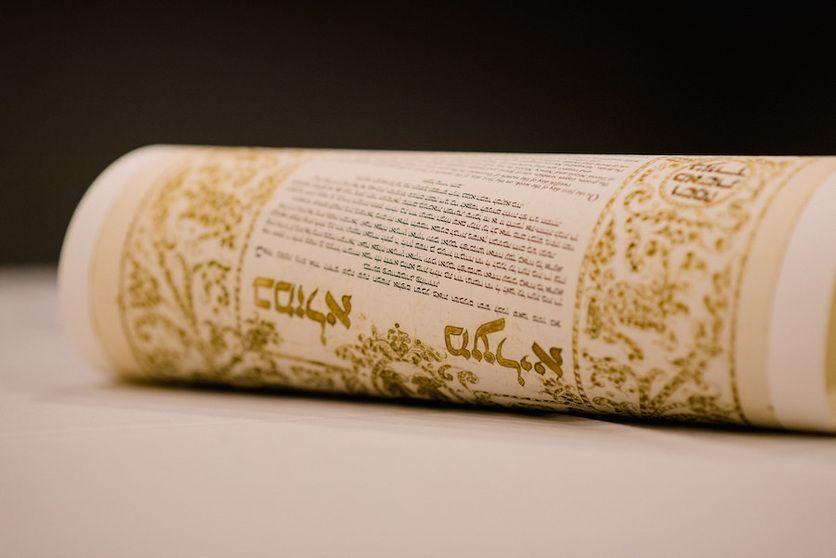 Jewish Wedding, Ivory and Gold Ketubah