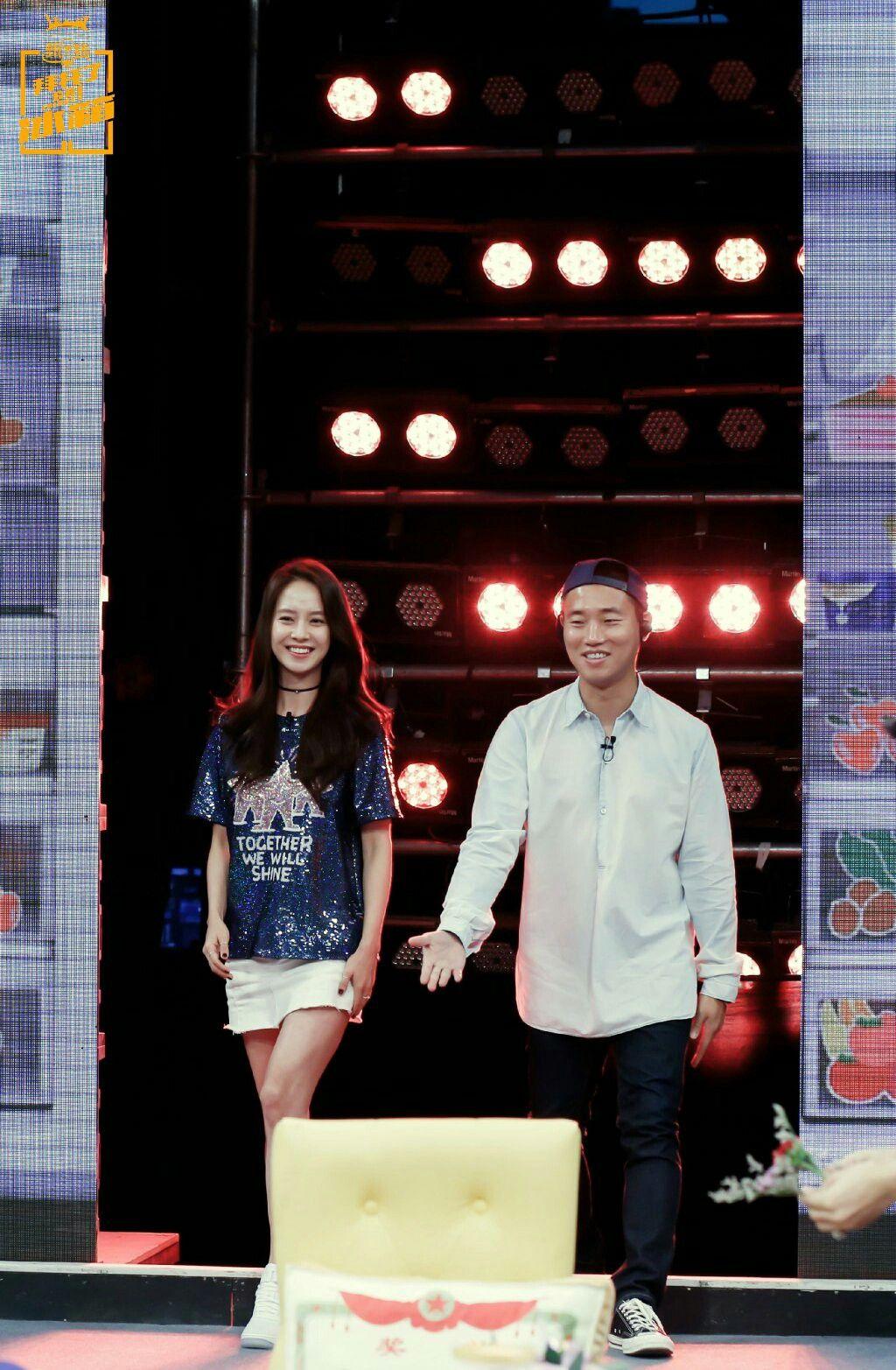 Strong heart guest list song ji hyo dating