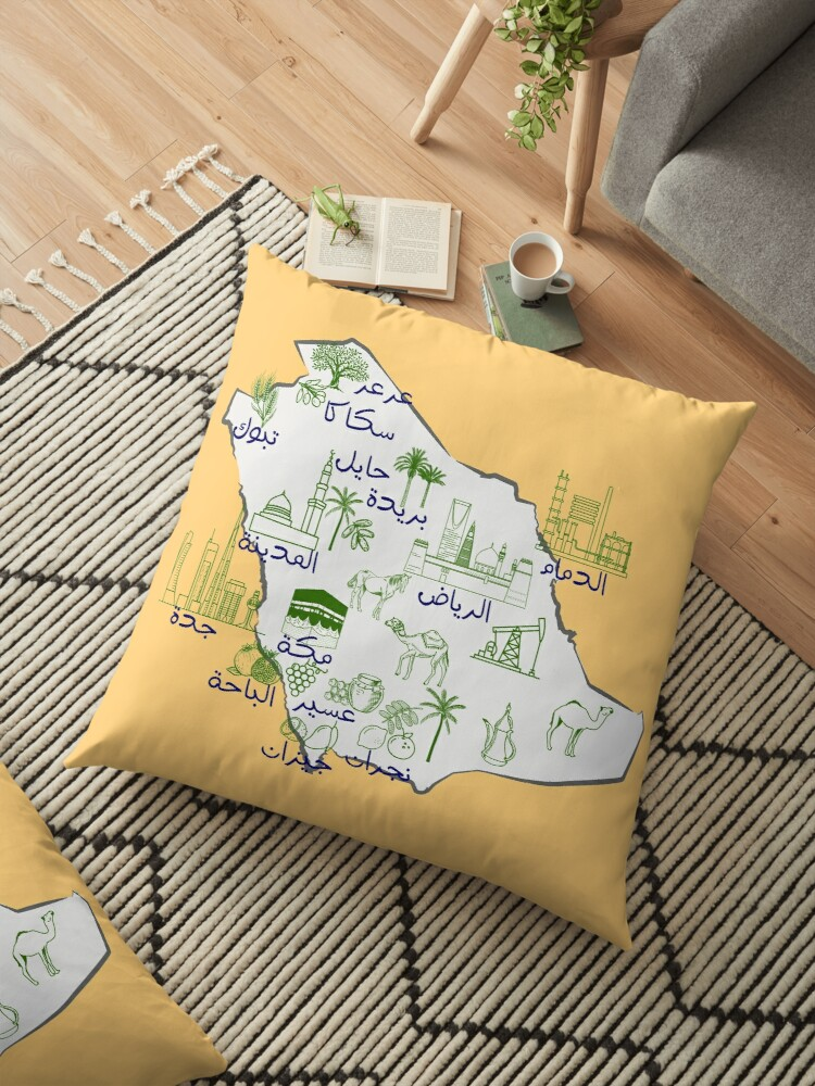 Saudi Arabia Map Hand Drawn Ksa Landmarks With The Names Of The Major Cities In Arabic Floor Pillow By Mashmosh In 2021 Salmon Recipes Salmon Floor Pillows