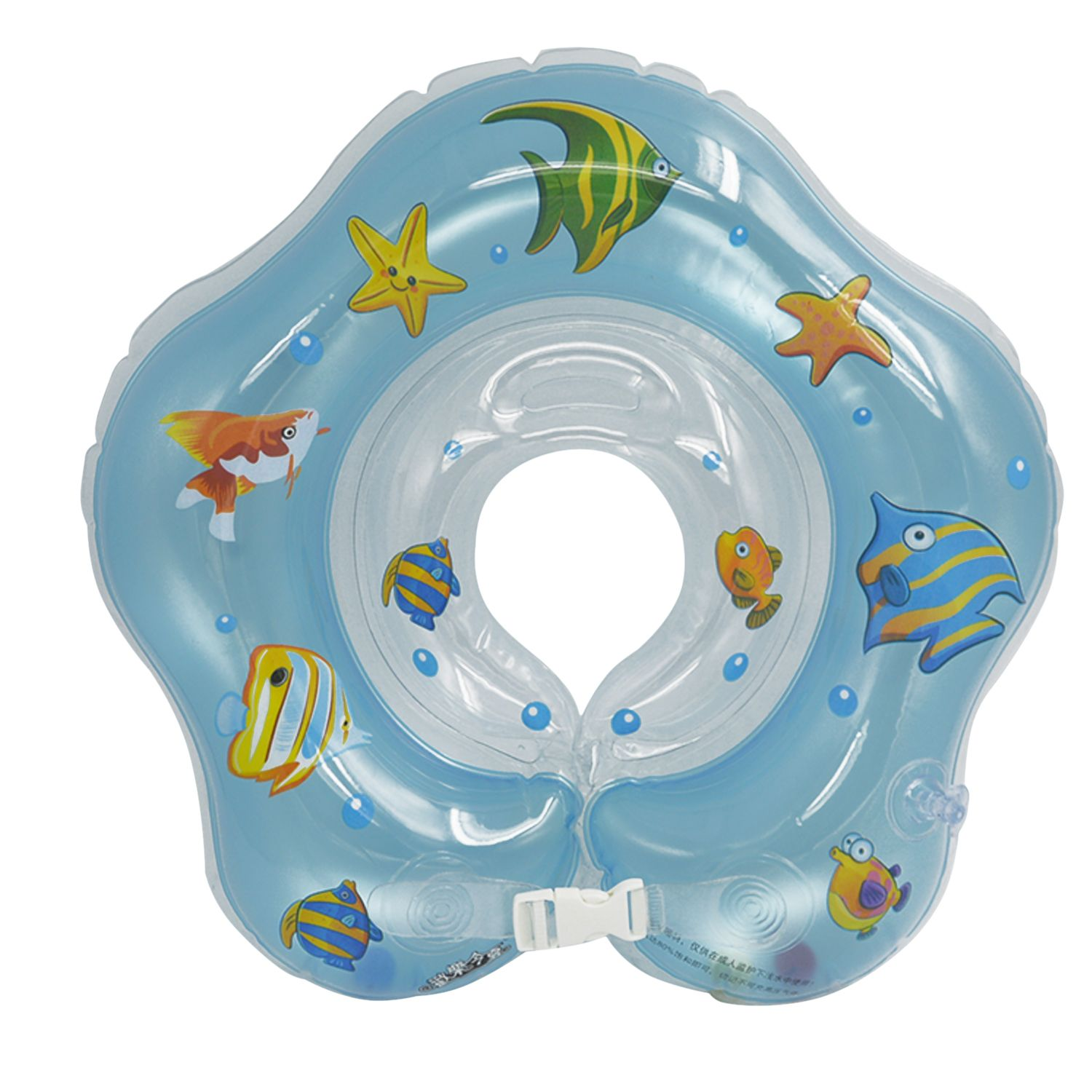 Underwater World Baby Equipment Infant Bath Inflatable Swim Ring ...