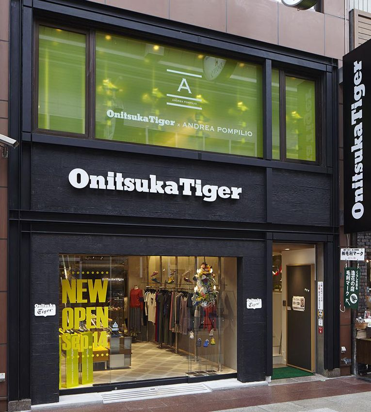 online retailer 24a0e 61fb0 kobe: onitsuka tiger store relocation | coffee bar | Tiger ...