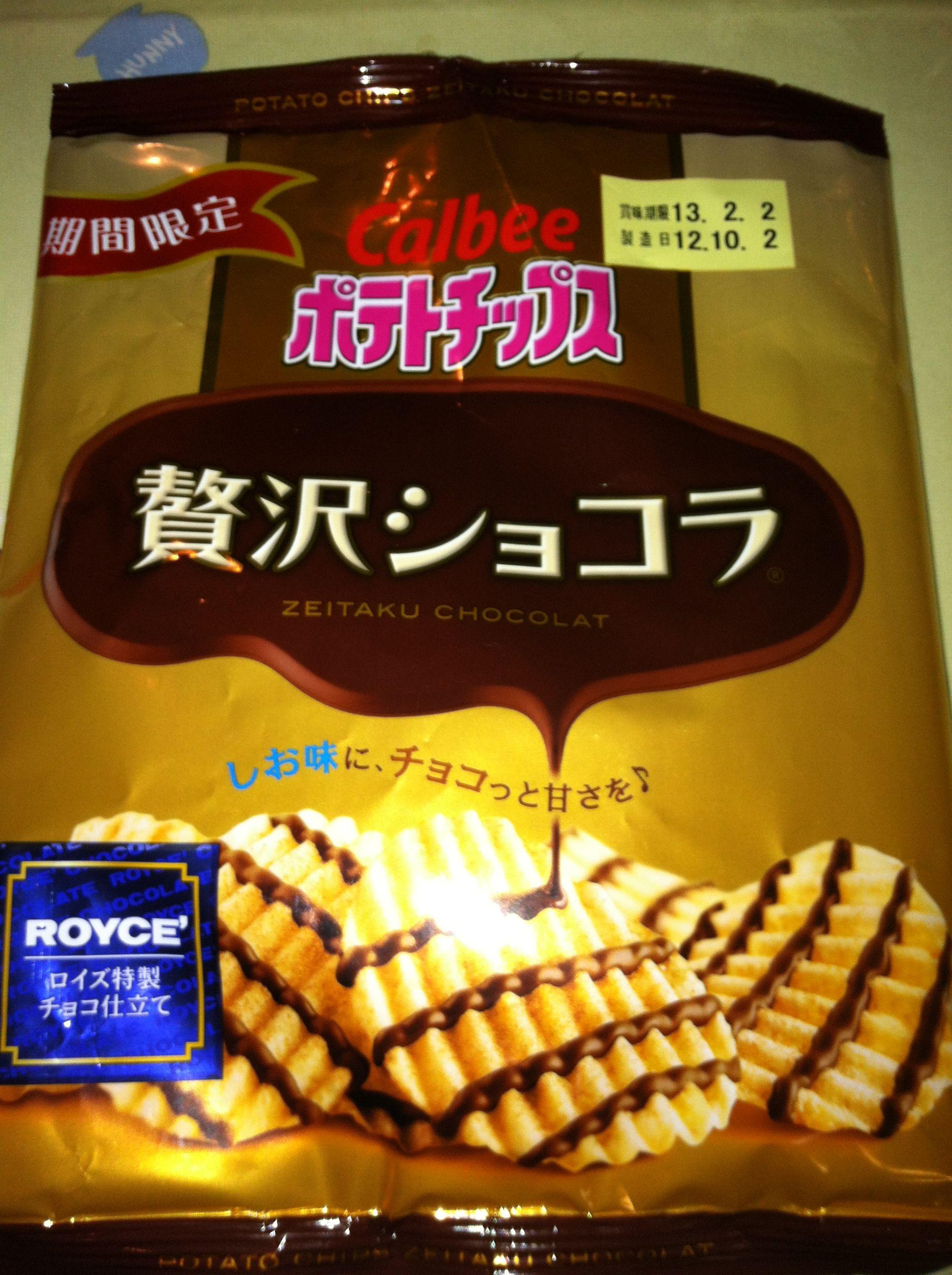 Calbee Chocolate Covered Potato Chips Japan Japanese