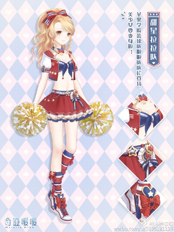 sluty cheer leading clothes