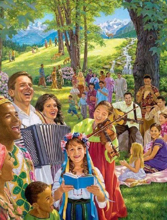 Jehova vittnen och Interracial dating