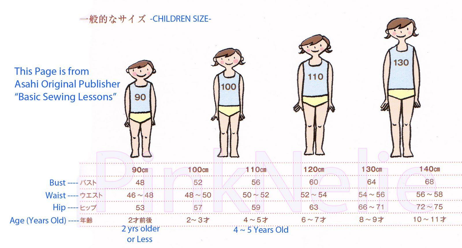 us kids size 5