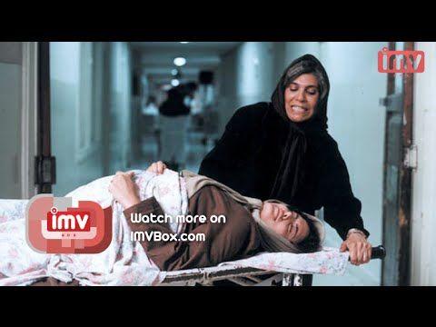 Gole Yakh  D9 81 Db 8c D9 84 D9 85  Da A9 D8 A7 D9 85 D9 84  Da Af D9 84  Db 8c D8 Ae Watch Full Length Iranian Movie Film Irani