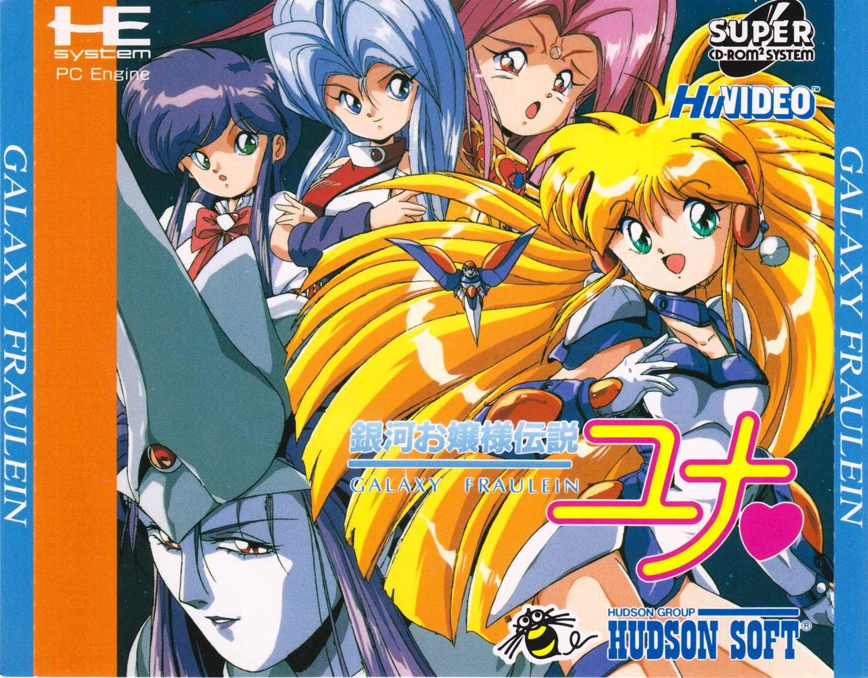 Galaxy Fraulein Yuna PC Engine SuperCD Box Art Retro
