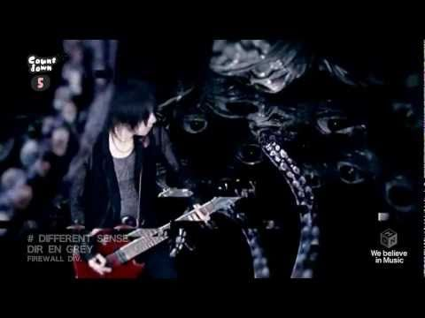 Dir En Grey Different Sense English And Romaji Subtitled Dir En Grey Youtube Movie Posters