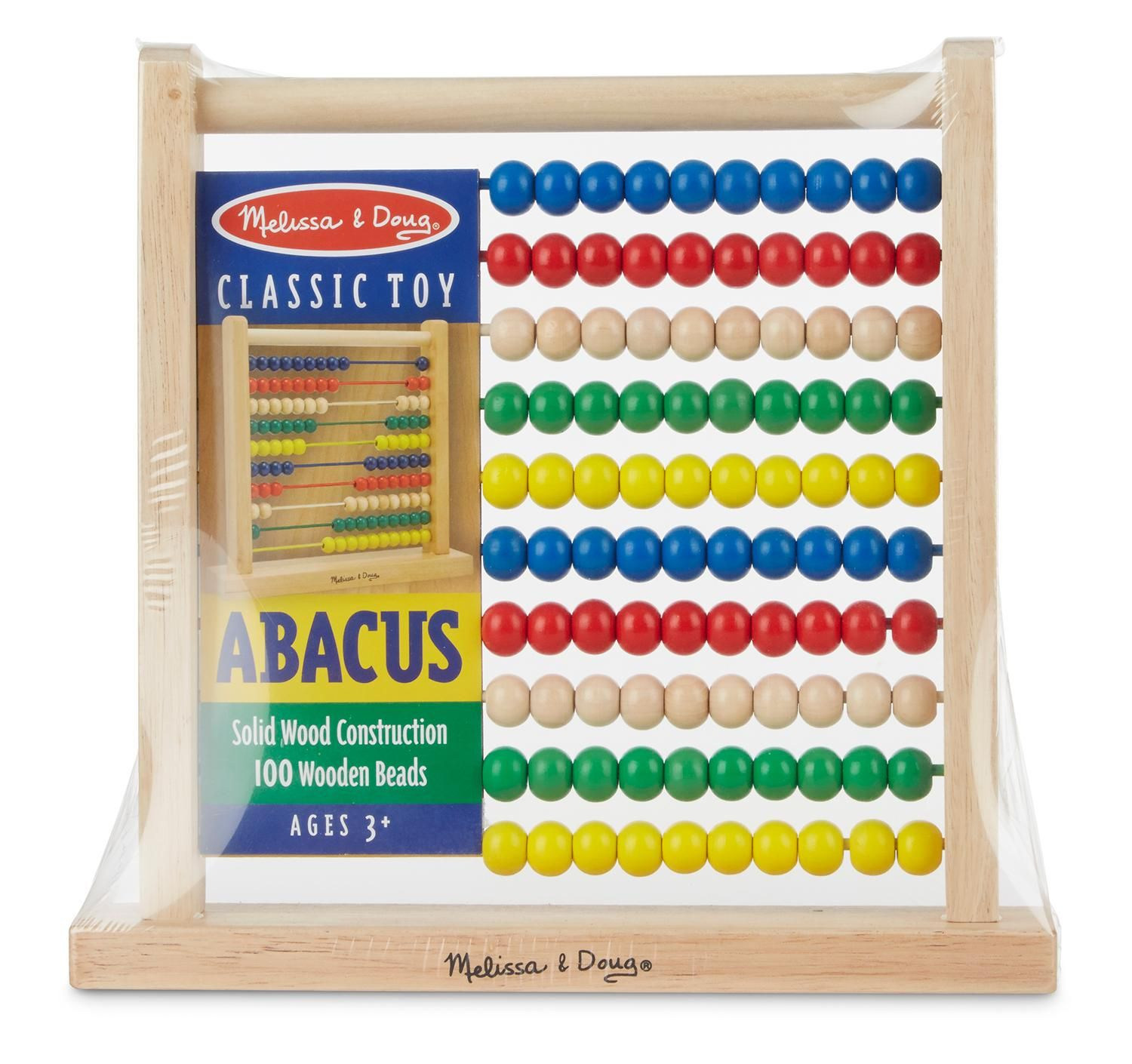 counting addition subtraction preschool math toy classroom