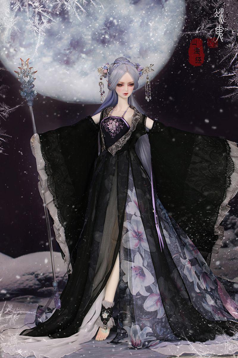Bing Yi/sp,山海經 | Lovely girl image, Chinese art girl, Bjd