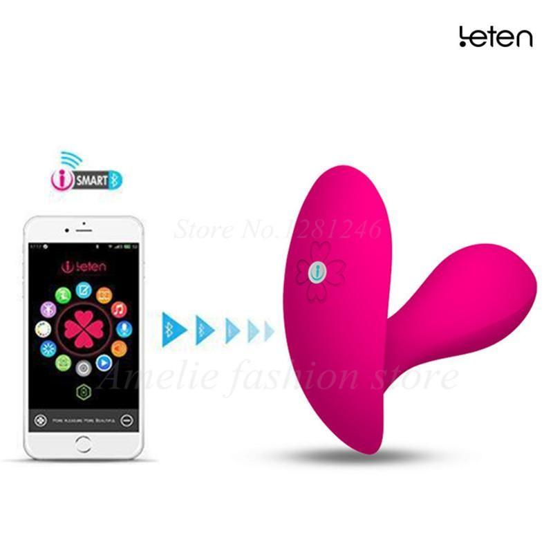 Sex-Vibrator-App