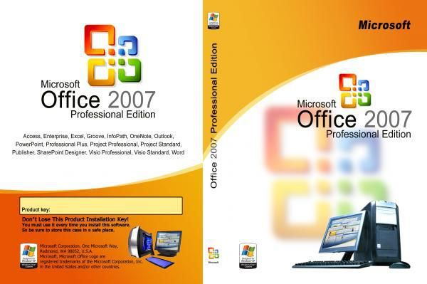 ms access 2007 free download full version with product key