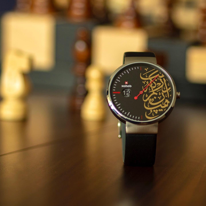 الوقت ذهب إن لم تدركه ذهب Exclusively Designed To Celebrate The Launch Of Xahab This Elegant Timepiece Is Gold Print Creative Artists How To Memorize Things