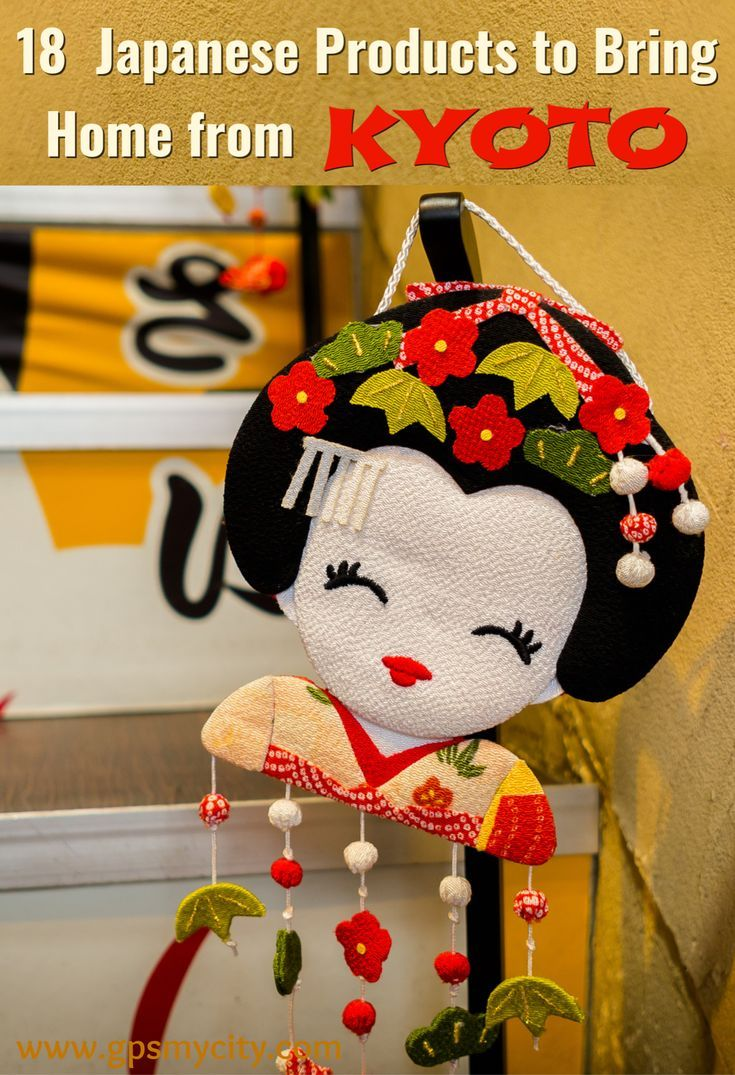 What to buy in Kyoto? Check out this insider's souvenir guide on the best Japanese products to buy in Kyoto.  #KyotoJapanGuide #KyotoWhattoBuyin #KyotoSouvenirs #KyotoShopping  #JapaneseProducts #GPSmyCity #KyotoGiftIdeas
