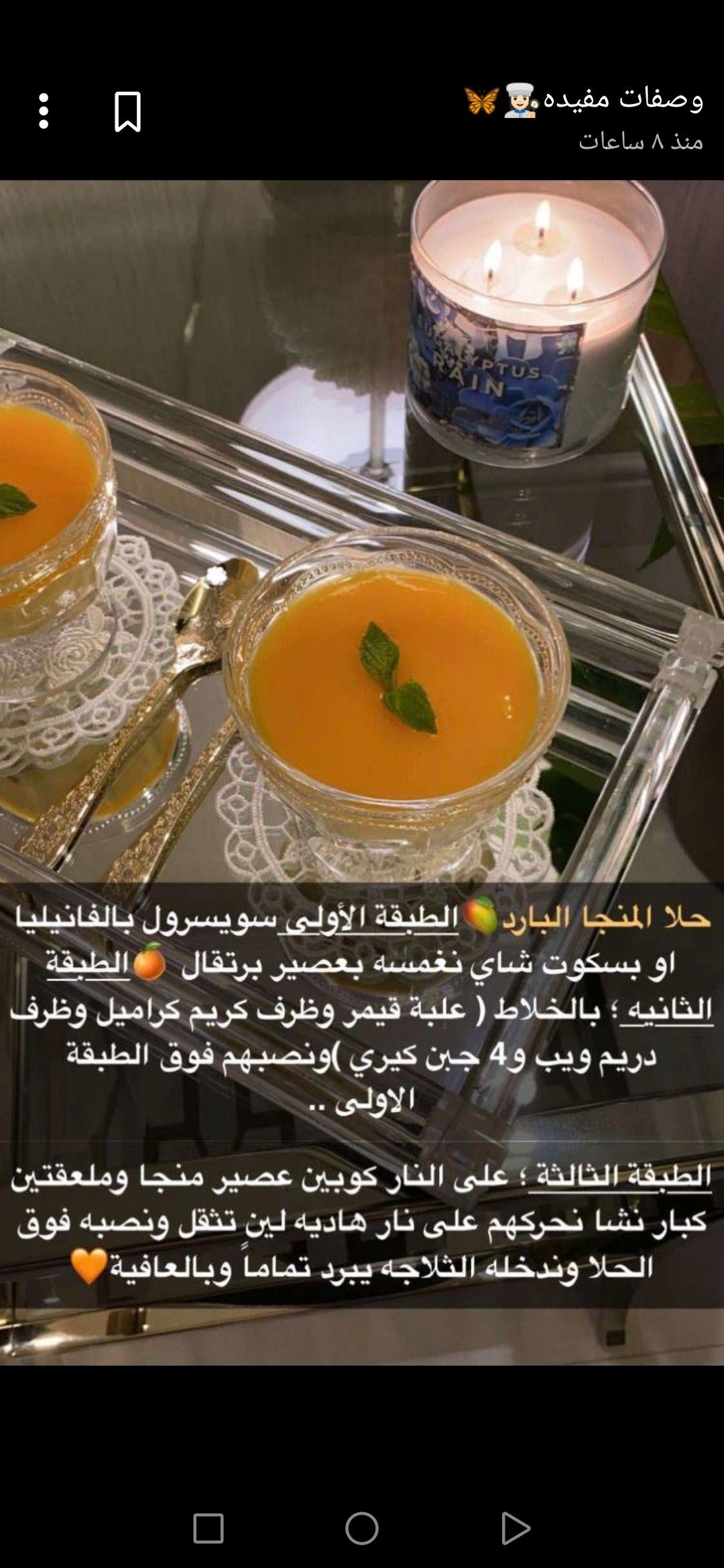 Pin By Dodi On مختاراتي Food Yummy Food Recipes
