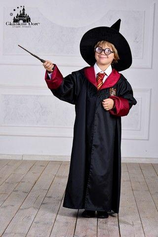 """Гарри Поттер"" Рост: 122 - 134 см. Сайт:) http ..."