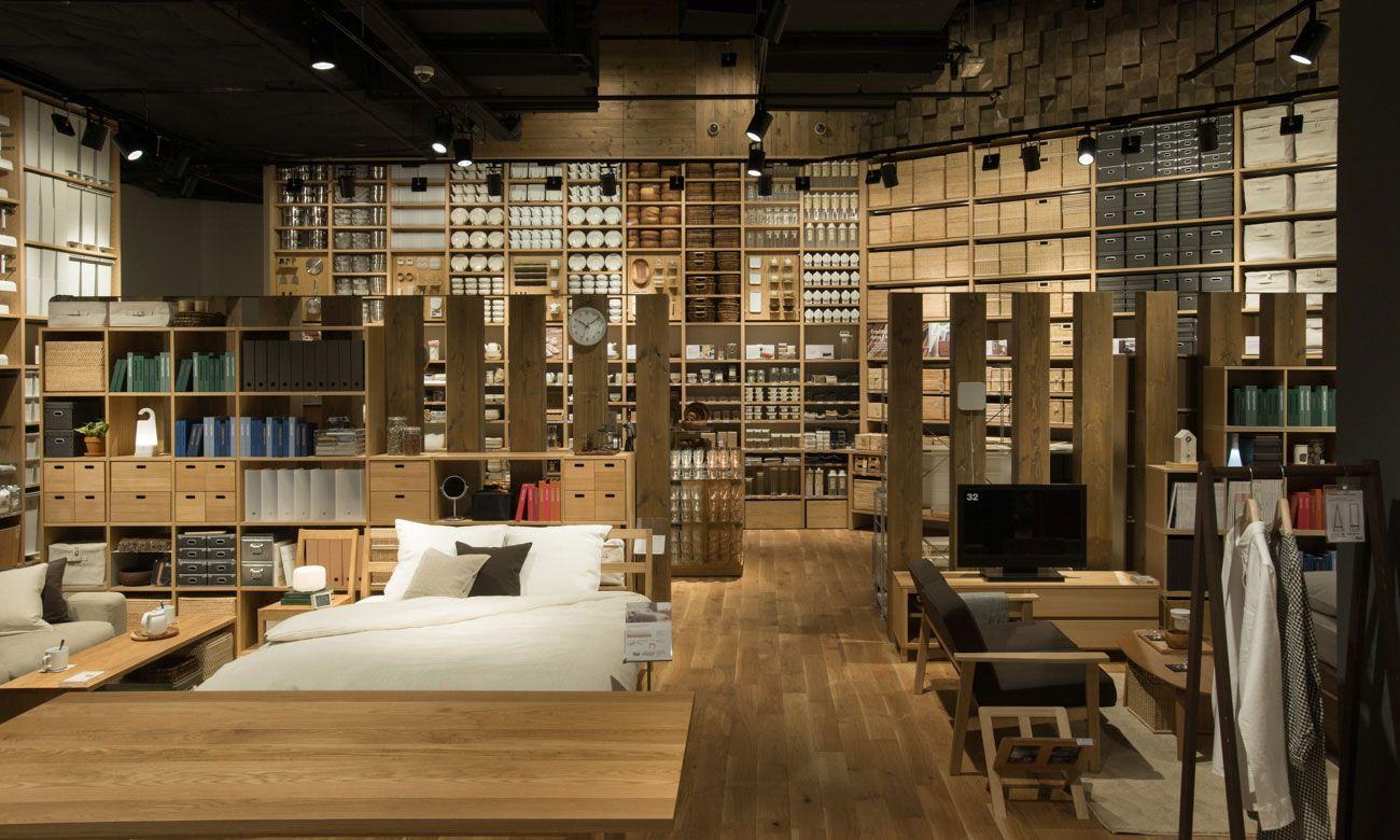 muji forum des halles japanese chain store pinterest. Black Bedroom Furniture Sets. Home Design Ideas